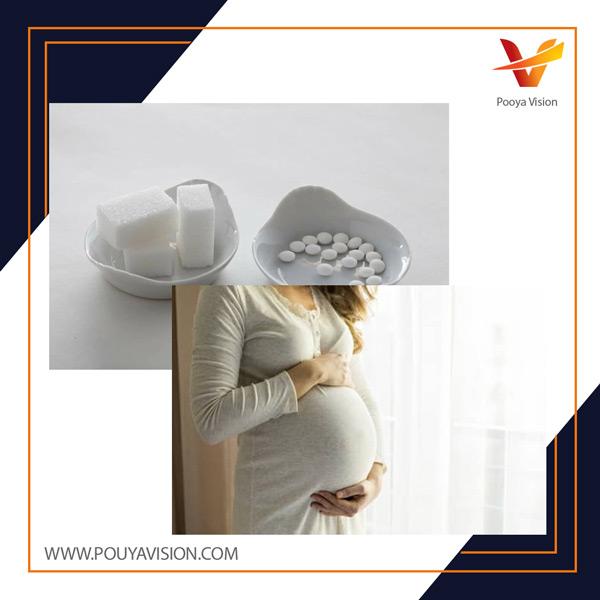 استفاده از سوکرالوز در دوران بارداری درست است؟